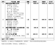 阿特拉斯空压机旗下37KW空压机市场价与优惠价报价单